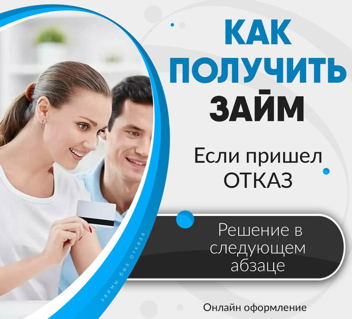 dzbr ru займы